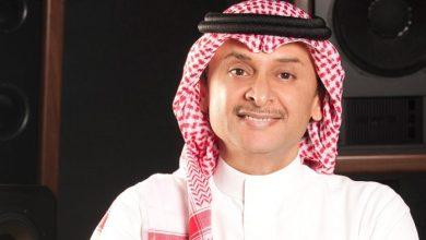Photo of كلمات اغنية تظل الروح عبدالمجيد عبدالله