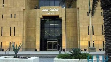 Photo of 126955 جلسة قضائية بمحاكم المملكة خلال شوال و4 مناطق في المقدمة