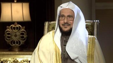 Photo of الدكتور عبد اللطيف آل الشيخ: هذا ما يتعرض له الآن المدافعون عن الدين والوطن وولاة الأمر