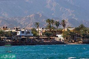 Photo of السياحة فى نويبع وأشهر شواطئها