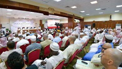 """Photo of مؤتمر """"مفهوم الرَّحمة والسَّعة فـي الإسلام"""" يؤكد ضرورة تطوير آليات الخطاب الديني"""