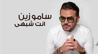Photo of صور عيد الاضحى – اجمل خلفيات وصور تهاني بعيد الاضحى المبارك