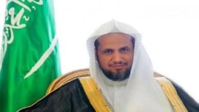 Photo of النائب العام يهنئ القيادة بنجاح موسم الحج