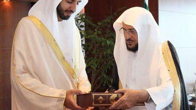 Photo of وزير الشؤون الإسلامية يستقبل سفير الإمارات لدى المملكة