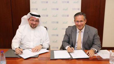 Photo of برنامج كفالة يوقّع اتفاقية التعاون المحدثة مع مصرف الراجحي