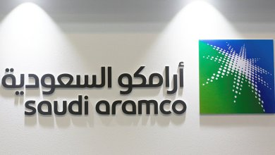 Photo of أرامكو تعين خالد الدباغ نائب رئيس للمالية
