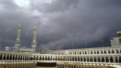 Photo of استقرار الطقس اليوم في مكة المكرمة والمشاعر المقدسة والمدينة المنورة