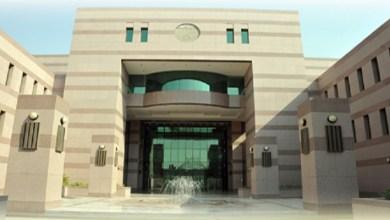 Photo of جامعة جدة تعلن عن وظائف محاضرين في الذكاء الاصطناعي والأمن السيبراني