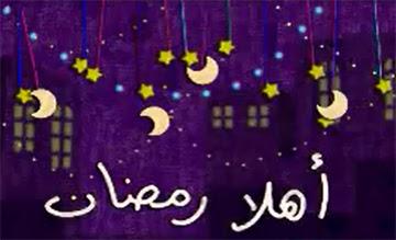 Photo of صور مكتوب عليها اهلا رمضان – رمزيات اهلا رمضان – خلفيات اهلا رمضان