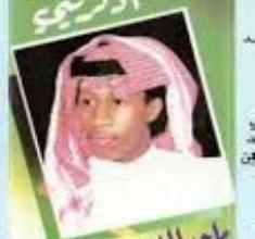 Photo of سبب وفاة المطرب ماجد الماجد