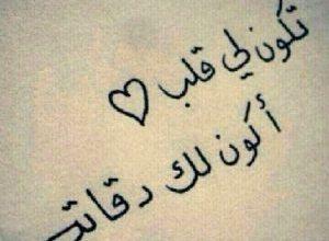 Photo of احلى صور عبارات حب رومانسية جدا