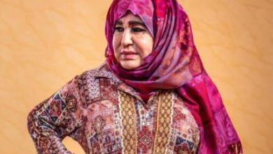Photo of من هي علياء غانم صور والدة اسامه بن لادن
