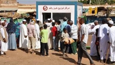Photo of الخرطوم: أزمة الخبز تُجبر السودانيين على الوقوف ساعات في الطوابير