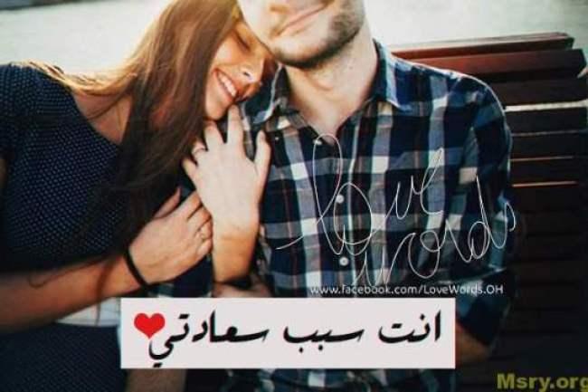 صور حب رومانسية صور عشق وحب-love-images-044