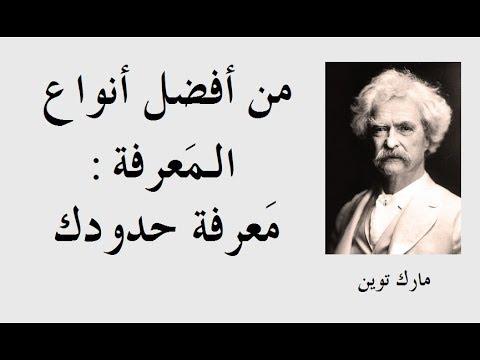 Photo of الكلمات الساخرة
