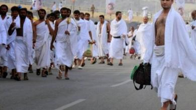 Photo of المملكة تستضيف 1000 حاج وحاجة من ذوي شهداء فلسطين لأداء المناسك