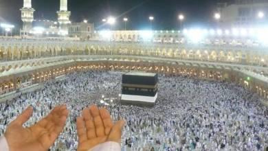Photo of الرئاسة العامة لشؤون الحرمين.. جهود جبارة في خدمة ضيوف الرحمن