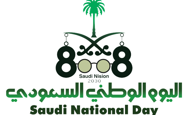 Photo of كلمات عن الوطن , عبارات عن اليوم الوطني 88 , كلام عن الوطن الغالي