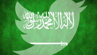 Photo of تغريدات عن اليوم الوطني تويتر , تغريدات عن الوطن , عبارات قصيرة عن الوطن السعودي