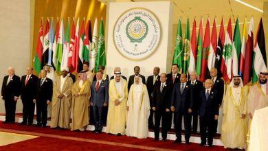 Photo of هيئة متابعة تنفيذ قرارات القمة العربية تعقد اجتماعًا برئاسة السعودية