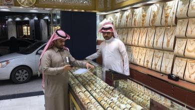 Photo of ضبط 921 مخالفة خلال 25 ألف جولة تفتيشية على محال الذهب والمجوهرات