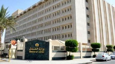 "Photo of ""العدل"": ارتفاع طلبات التنفيذ بنسبة 89 % الشهر الماضي"