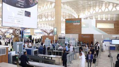 Photo of تطوير منطقة تفتيش المسافرين في صالات مطار الملك خالد الدولي
