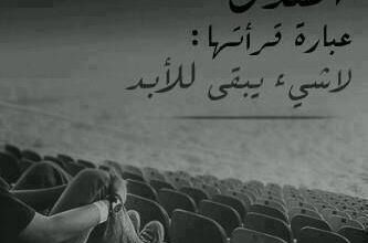 Photo of لحظات الفراق ,صور ,وكلمات
