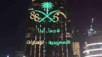 Photo of شاهد.. برج خليفة يتزين بالعلم السعودي احتفالاً باليوم الوطني للمملكة