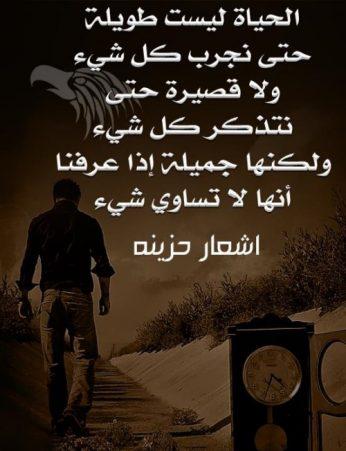 شعر حب حزين يبكي قصائد حب حزينه ومؤثره اشعار حب حزينه