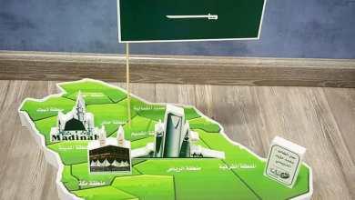 Photo of صور مجسمات اليوم الوطني 88 , افكار مجسمات لليوم الوطني السعودي