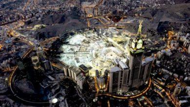 "Photo of ""بلومبيرج"": توجه سعودي لمضاعفة الطاقة التجارية لمكة بـ800 ألف متر"