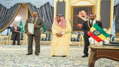Photo of وزارة الإعلام: اهتمام دولي واسع برعاية المملكة لسلام أثيوبيا وأريتريا