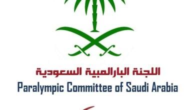 Photo of الرياض تستضيف ورشة عمل لمدربي قوى ذوي الإعاقة