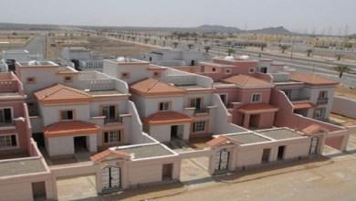 Photo of الإسكان: رسوم لحجز الوحدات السكنية