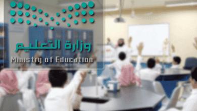 "Photo of وفق هذه الشروط.. ""التعليم"" تبدأ استقبال طلبات المواطنات الراغبات في العمل ""معلمات تربية بدنية"""