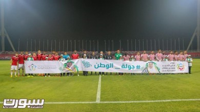 Photo of صور من لقاء الوحدة و الرائد – دوري الامير محمد بن سلمان