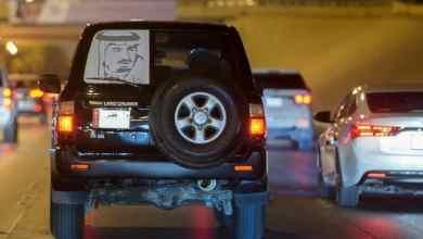 Photo of شاهد: قطري في الرياض يشارك أشقاءه السعوديين احتفالات الوطن