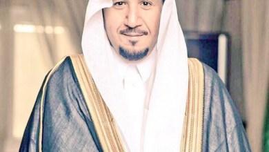 Photo of مدير معهد العاصمة النموذجي يهنئ القيادة بذكرى اليوم الوطني 88