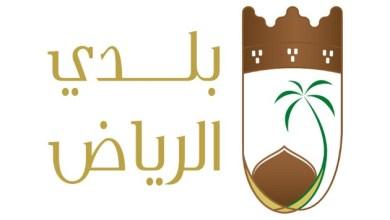 "Photo of ""بلدي الرياض"" يتابع مطالب سكان حي المهدية مع أمانة العاصمة وهيئة تطوير الرياض"
