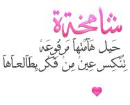 Photo of خطبة محفلية عن أمن الوطن , مقدمة وخاتمة خطبة عن امان الوطن