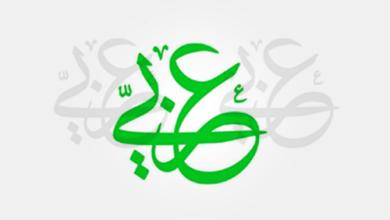 Photo of مهارات لغتي الصف الثاني الابتدائي الفصل الاول 1440 هـ – 2019 م