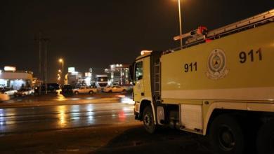 Photo of مدني العاصمة المقدسة يحذر من التقلبات الجوية المؤثرة