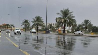 Photo of توقعات بهطول أمطار مصحوبة برياح نشطة على جازان وعسير والباحة ومكة