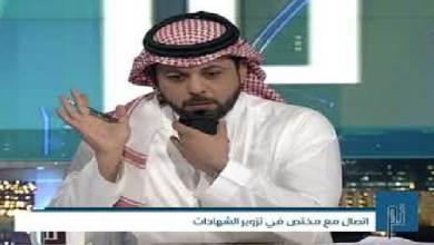 Photo of مذيع يفاوض مزور على الهواء لشراء شهادات عليا (فيديو)