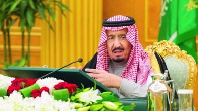 """Photo of برئاسة الملك.. """"الوزراء"""": الأوامر الملكية بشأن قضية خاشقجي تجسد الحرص على أمن المواطنين"""