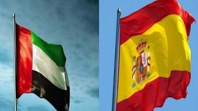 Photo of الإمارات وإسبانيا تبحثان التعاون في المجال الصحي