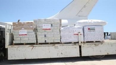 Photo of الإمارات تقدم 33 طناً من المكملات الغذائية لأطفال اليمن