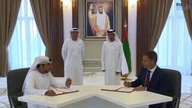 Photo of اتفاقية لإنشاء محطة معالجة نفايات وإنتاج الوقود البديل بأم القيوين