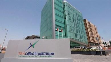 Photo of 3 برامج لتعزيز جودة الإتصالات في الإمارات … تعرف عليها